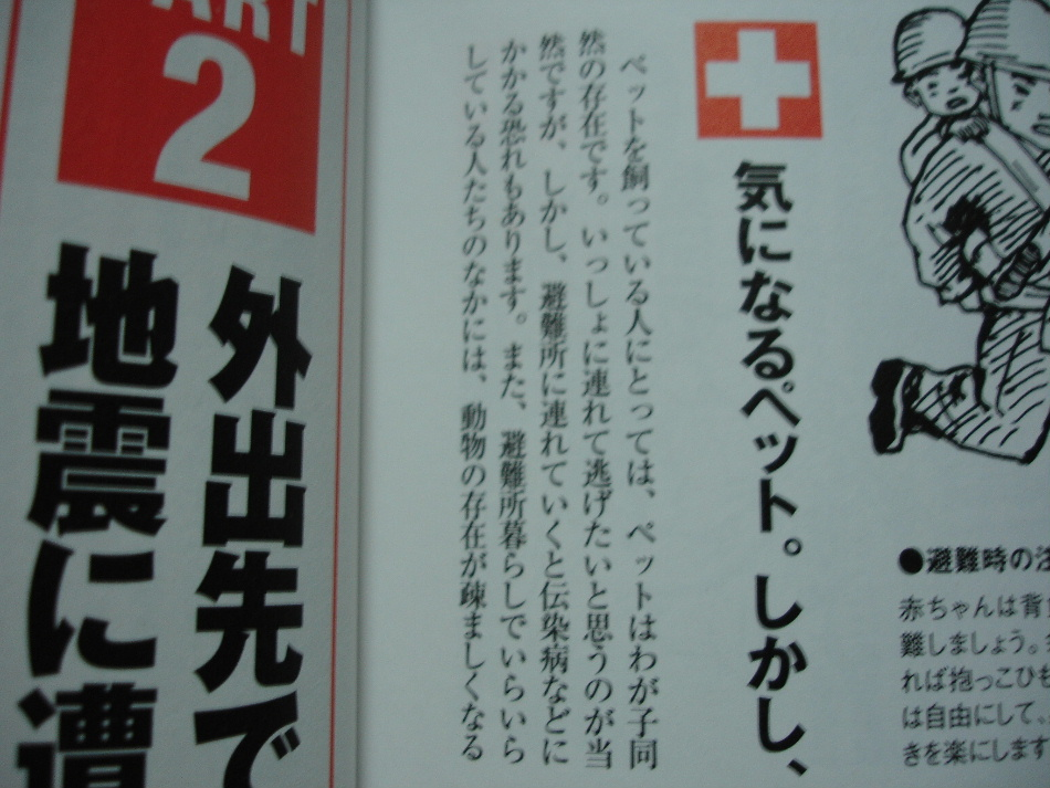 manual-01.jpg